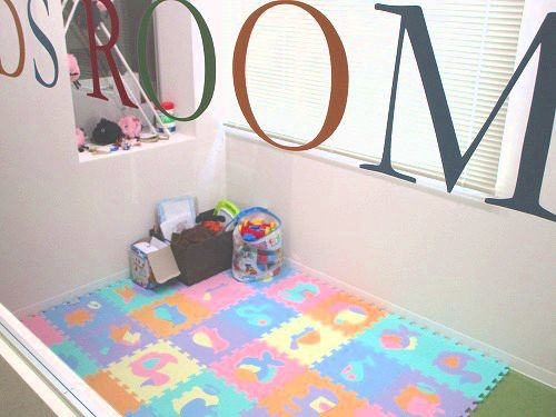 kidsroom2