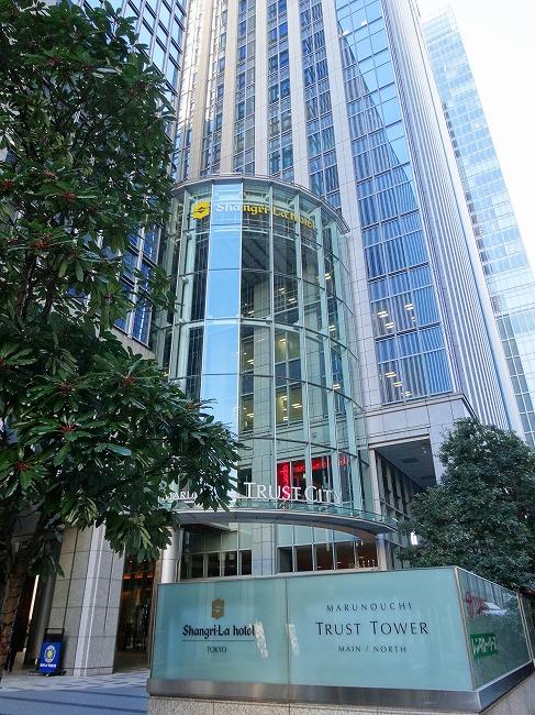 シャングリ・ラ ホテル 東京(現地より約1630m)