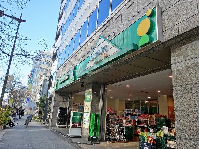 マルエツプチ小伝馬町駅前店(現地より約270m)