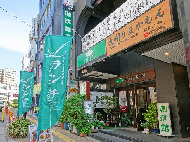 「珈琲館 北浦和店」
