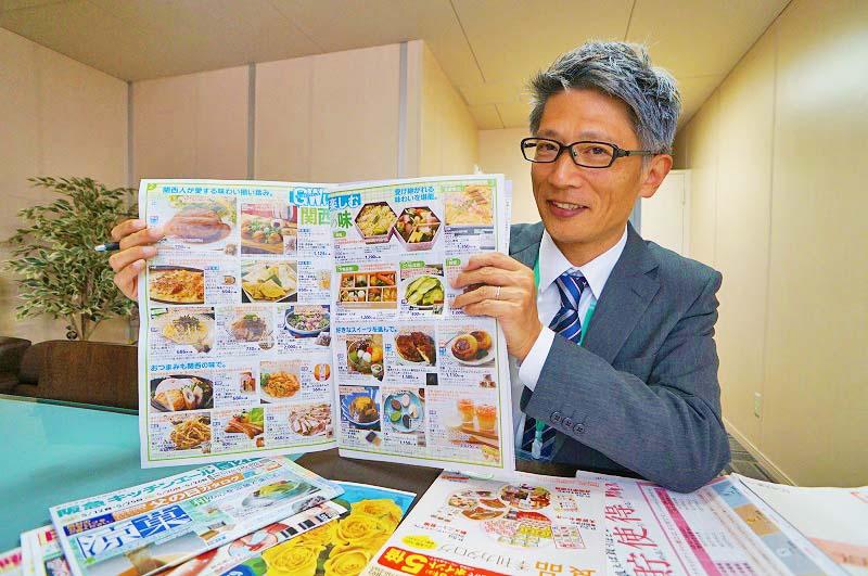 キッチン 関西 阪急 エール