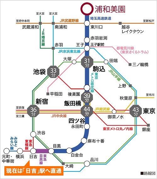 8両化で 浦和美園 駅の一層の混雑緩和に期待 埼玉高速鉄道の